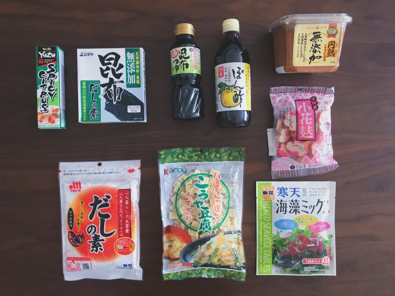 Haul på Japan Centre i London